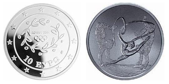 Гимнастика (Греция) - 04 [7120-0007], 10 евро, Серебро 925