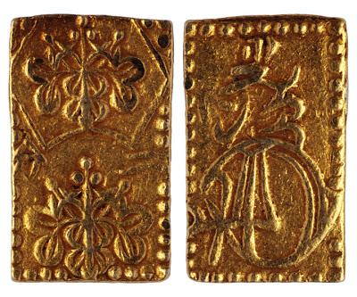 2 бу-бан-кин. Япония. 1868-1869 г.г. Золото 3 гр.