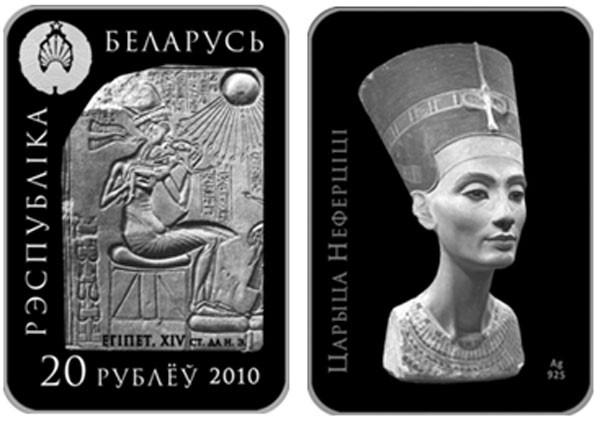 Монета Нефертити (Беларусь) - 10 [7111-0130], 20 рублей, Серебро 925