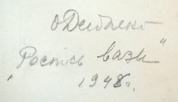 Дейнеко Ольга Константиновна (1897—1970) «Роспись вазы».