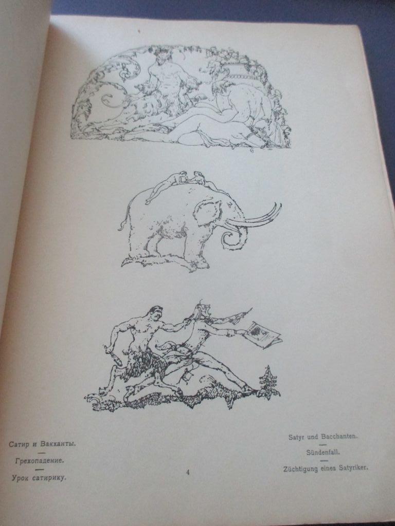 Грузенберг графика
