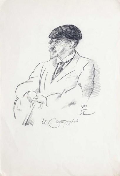 Лобанов С.И. Портрет художника И.С. Остроухова. 1924 г.