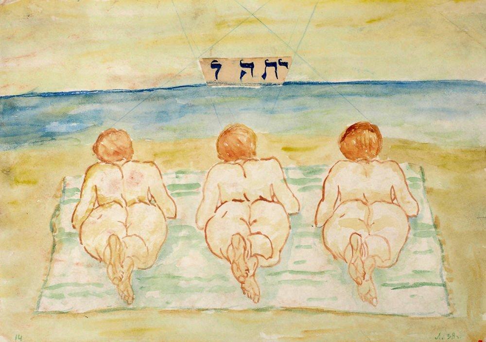 «Пляж. Ню». 1938. Луппов С.М.