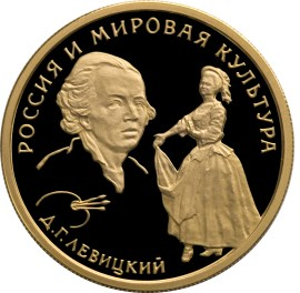 Д.Г. Левицкий - 1994, [5216-0010], Россия, 50 рублей, Золото, 900