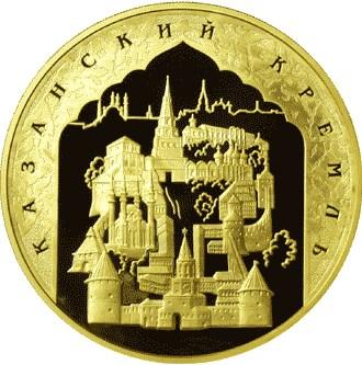 1000-летие основания Казани. - 2005, [5221-0009], Россия, 10 000 рублей, Золото, 999
